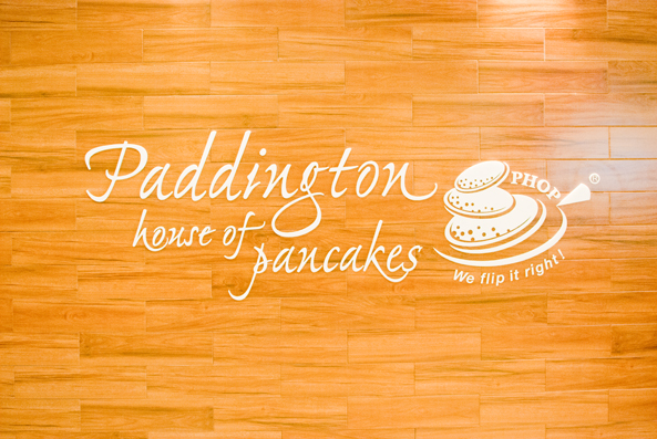 blogdsc 1469 Paddington House of Pancakes @ City Square Mall