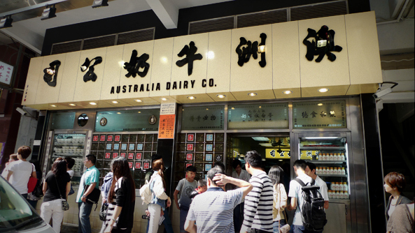 Australian Dairy 2-001