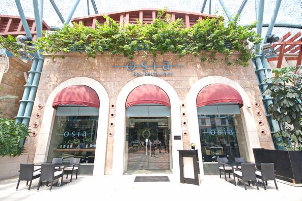 Osia Bar & Restaurant @ Resorts World Sentosa (RWS) - GNineThree ...