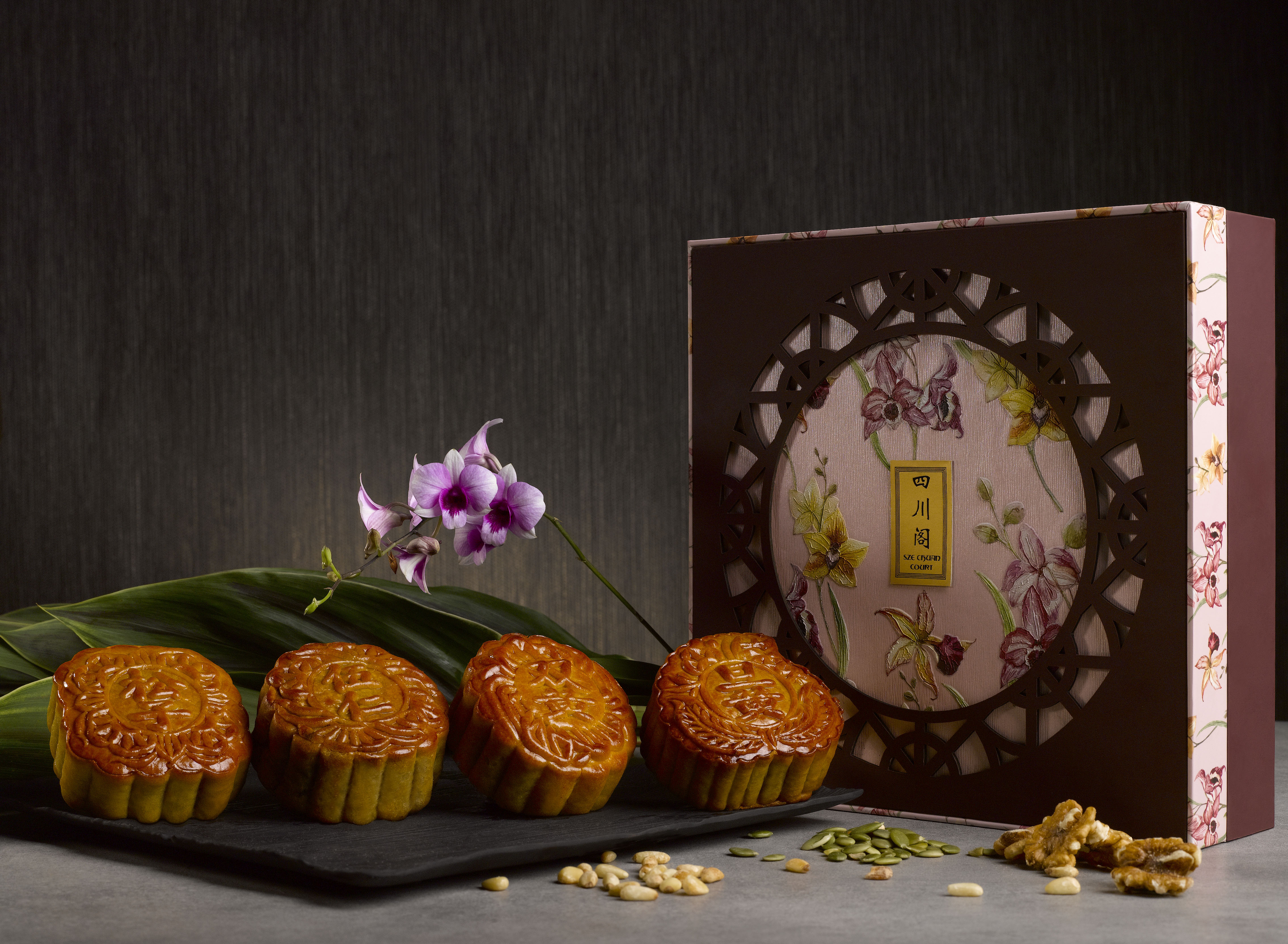 Szechuan Court_Selection of baked mooncakes